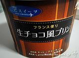 bl-20060130a.jpg