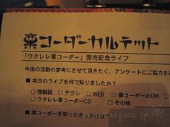 bl-20060725a.jpg