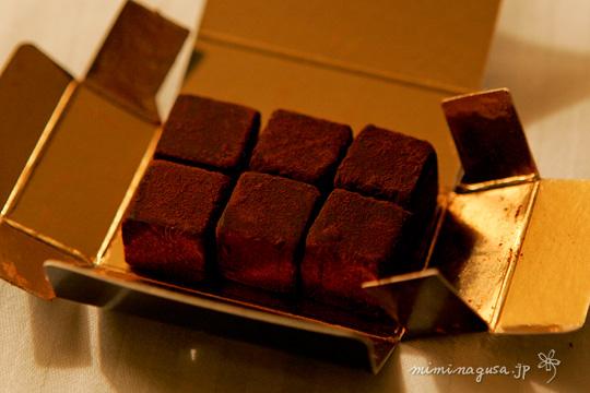 chocolat / Jean-Charles Rochoux
