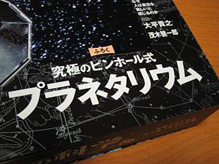 kl-20050927a.jpg