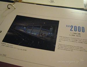 blk-20070912a.jpg